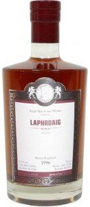 Laphroaig9612MOScask12041