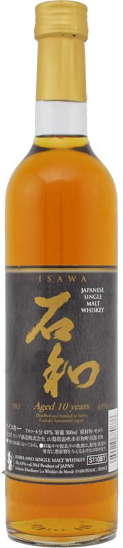 Isawa10yoMondeShuzo