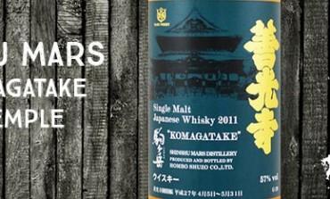 Shinshu Mars - 2011 - Zenkoji Temple - 57%