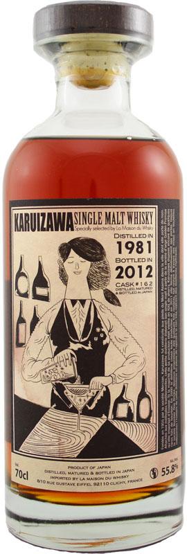 karuizawa-1981-cask-162-ob-for-lmdw