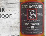 Springbank – 10yo – 100 Proof – 57% – OB – 2006