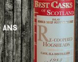 Caol Ila – 1983/2008 – 25yo – 46% – Jean Boyer – Best Casks of Scotland