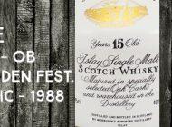 Bowmore - 15yo - 40% - OB - Glasgow Garden Festival - White Ceramic jug - 1988
