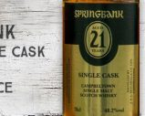 Springbank – 21 ans – Single Cask – 48,2% – OB – for France – 2016