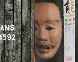 Karuizawa – 1977/2010 – 32 ans – 60,7% – Cask 4592 – OB – Noh