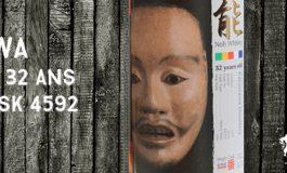 Karuizawa - 1977/2010 - 32 ans - 60,7% - Cask 4592 - OB - Noh
