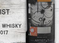 Blend Artist - 55% - La Maison du Whisky - Artist #7 - Compass Box For LMDW et Velier - 2017
